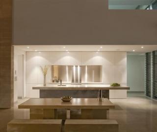Wyuna Kitchen
